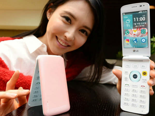 LG launches flip phone Ice Cream Smart: Specs, Price, Release Date and