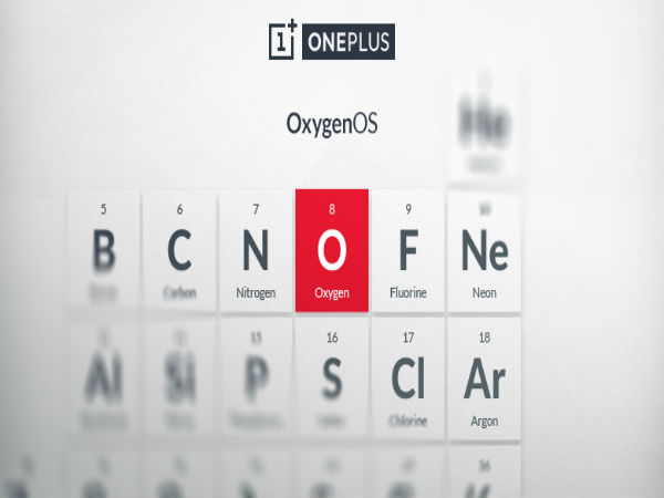 OnePlus Oxygen ROM To Be Unveiled on February 12