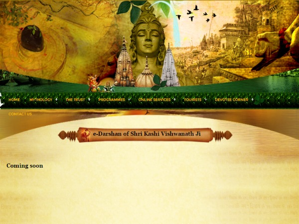 e-Darshan: Kashi Vishwanath Temple Online Darshan will be Possible Now