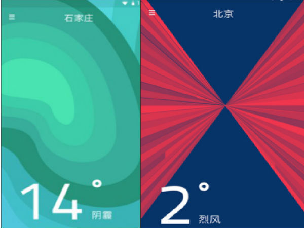 OnePlus Oxygen OS Shots Surface Online [Report]