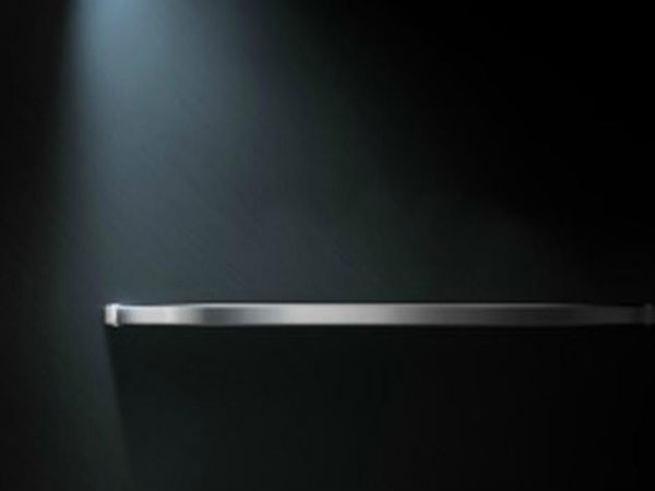 Gionee To Launch Yet Another Ultra Slim Smartphone at MWC 2015