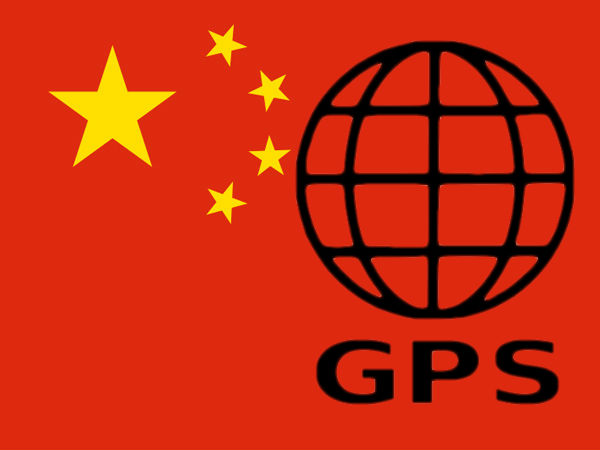 Chinese Military tests its own GPS 'Beidou'