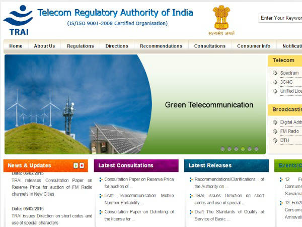 TRAI opens consultations on auction of phase-III FM Radio
