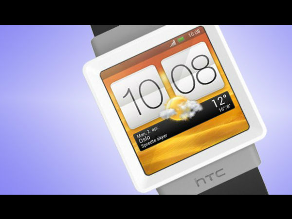 HTC 'Petra' Leaks Hinting Details on  Smartwatch Specifications