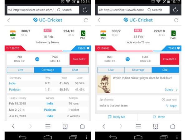 "UC Browser Launches all-in-one cricket application ""UC-Cricket"""