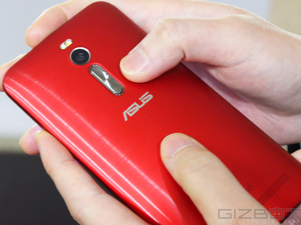 Asus ZenFone 2 With 5-inch HD Display Leaks Online
