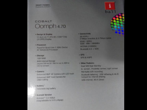 iBall Cobalt Oomph: Smartphone with 4.7 Inch Display Launched