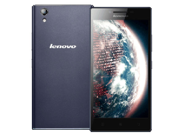 Lenovo P70: Buy At Price of Rs 14,394