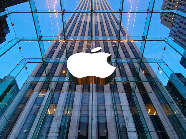 Apple to invest 1.7bn euros in Ireland, Denmark data centres