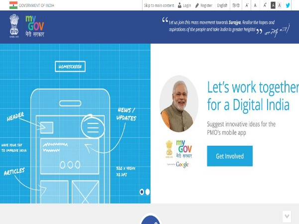 Govt launches public contest on suggestions for PMO mobile app