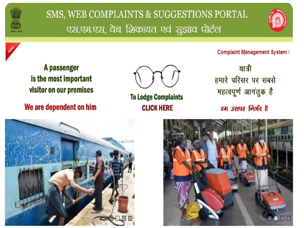 Railways launch Portal, Mobile App for Complaints