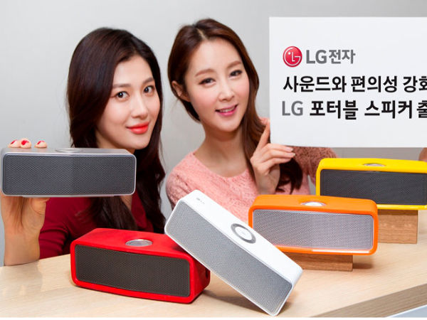 LG Launches Bluetooth Enabled Music Flow P7 Portable speaker