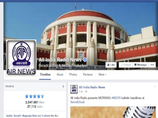 All India Radio Proudly Crosses 2 Million Likes on Facebook