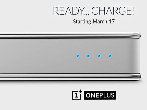 OnePlus One to Launch An Insanely Cheap Xiaomi Mi Power Bank Rival