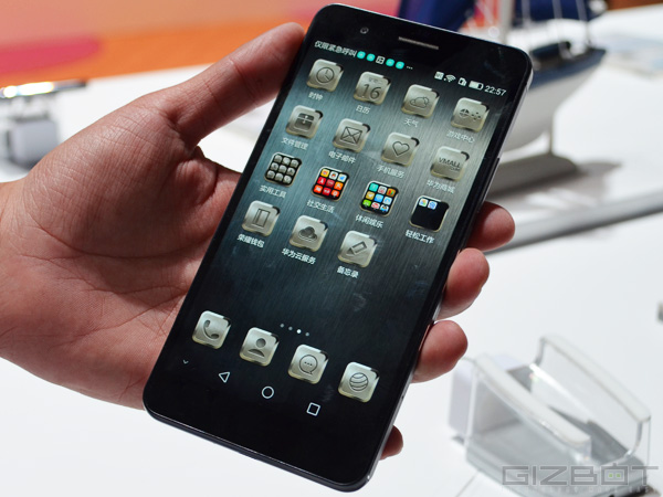 Exclusive: Huawei Has Four More Budget Smartphones in the Pipeline