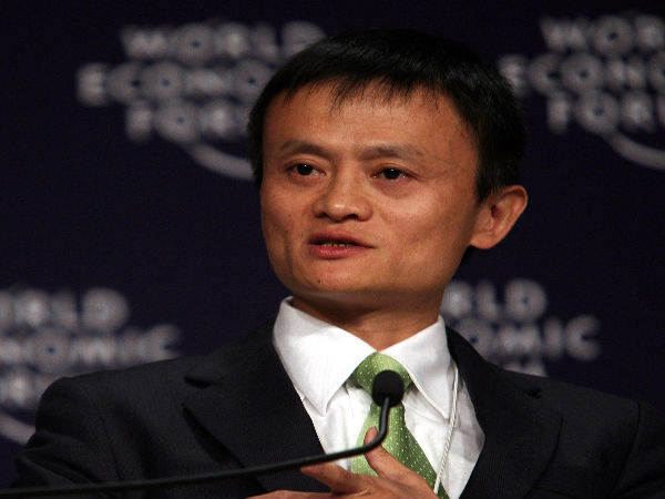 Founder of Alibaba Group: