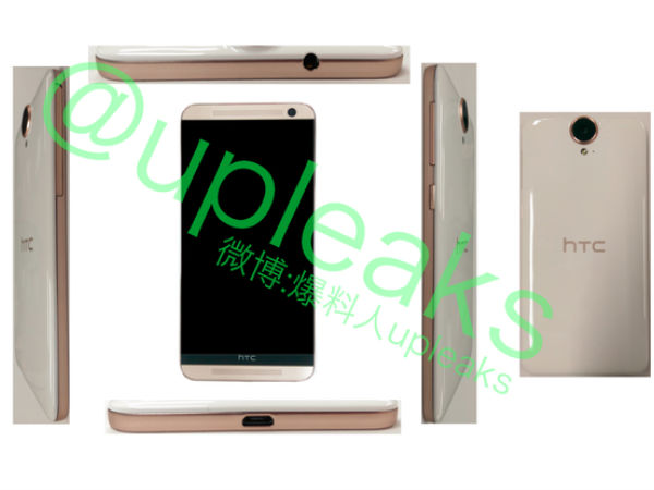 HTC One M9 Plus, One E9 Launch Set for April 8