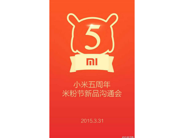 Xiaomi to Celebrate its Fifth Birthday With New Device on March 31