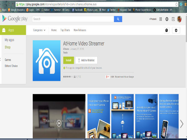 Download At Home Video Streamer: