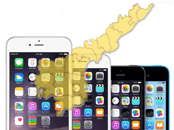 Andhra Pradesh MLAs get iPhones