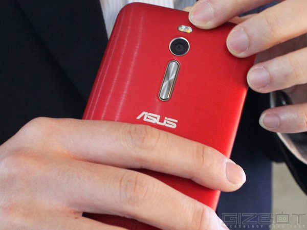 Asus ZenFone 2 Expected To Reach India in Last Week of April