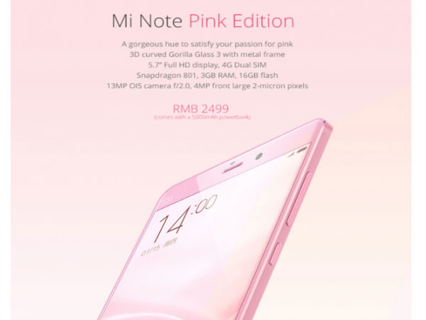 Xiaomi Unveiled Mi Note Pink Edition on its Fifth Birthday