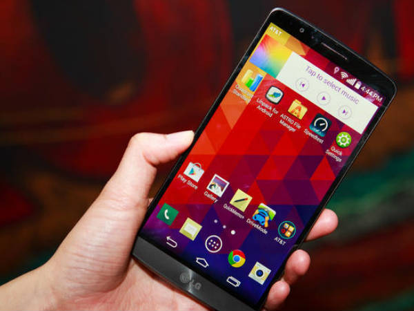 LG is Working on the Biggest Rival to Apple iPhone 6 Plus