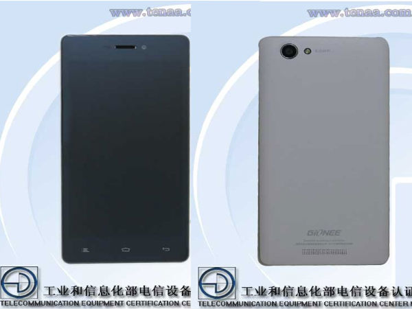 Gionee to Launch a 4200 mAh Battery Smartphone in India soon
