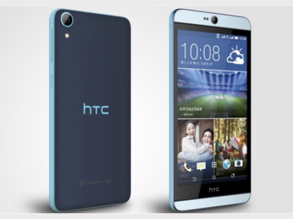 HTC Desire 826 With 4-UltraPixel Selfie Camera to Launch in India
