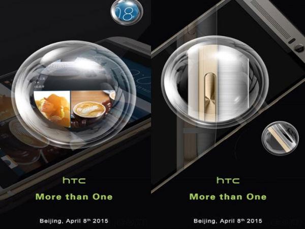Spoiler Alert: HTC One M9 Plus Leaks in New Promos Ahead of Launch
