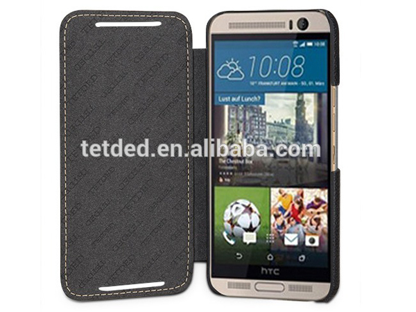 HTC One M9 Plus Leaks on Alibaba in China