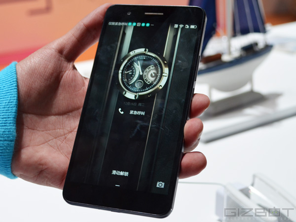 Watch Huawei Honor 6 Plus Unboxing [VIDEO]
