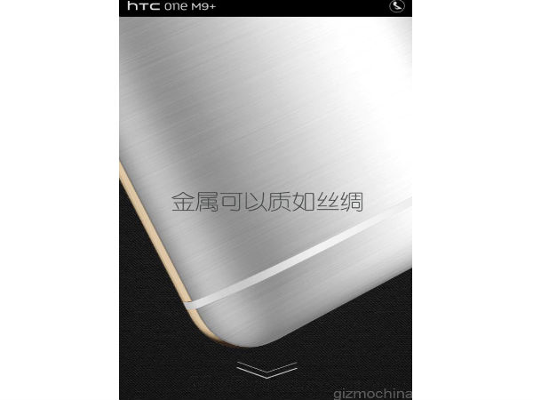 HTC One M9 Plus Rendered Images Leaked Online Ahead of Launch [Report]