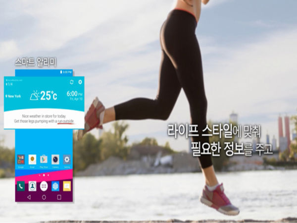 LG UX 4.0 UI Revealed Ahead of the Launch Date
