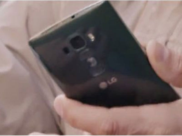 LG G4 Spotted In New Urbane Smartwatch Video