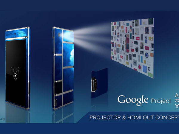 Google Project Are Projector