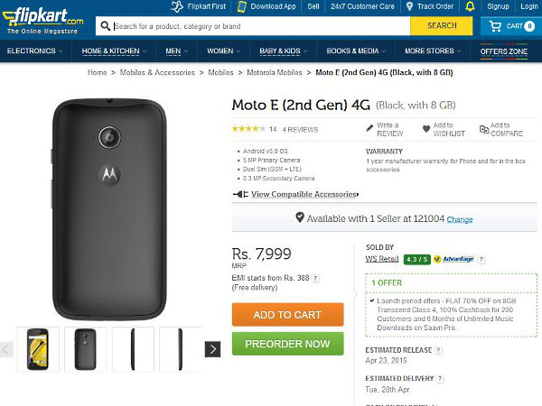 Moto E (2nd Gen) LTE is Up For the Pre-Order on Flipkart