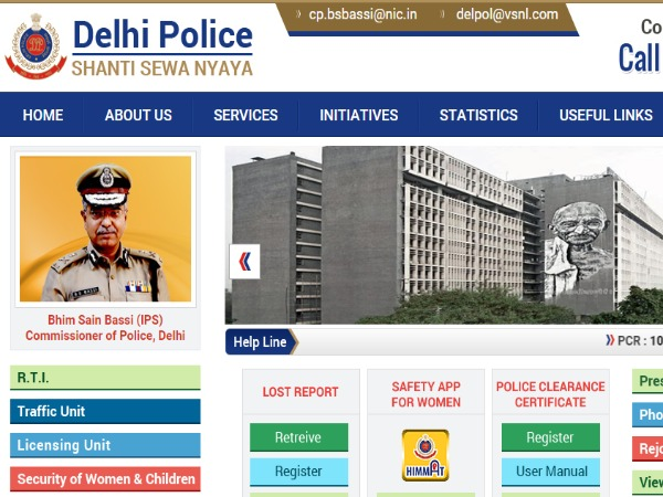 Delhi Police Crime Branch gets Cyber Cell