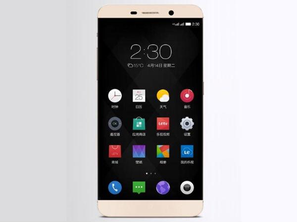 Le 1, Le 1Pro and Le Max Smartphones Announced