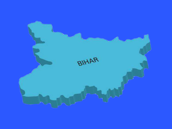 Centre to set up 44 BPOs in Bihar