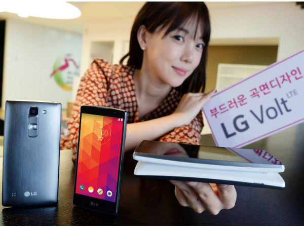 LG Volt with Quad-Core CPU, 4G LTE Support is Now Official