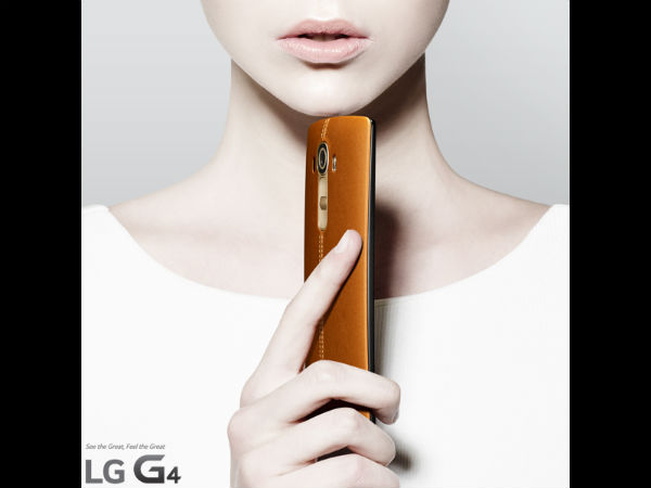 LG G4 Rumor Roundup: Everything We Think We Know
