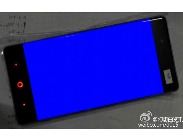 New Live Leaked Images of ZTE Nubia Z9 Confirms Bezel-less Display