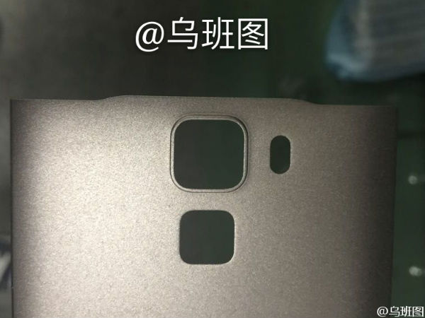Purported Huawei Honor 6 Successor 'Honor 7' Spotted Online