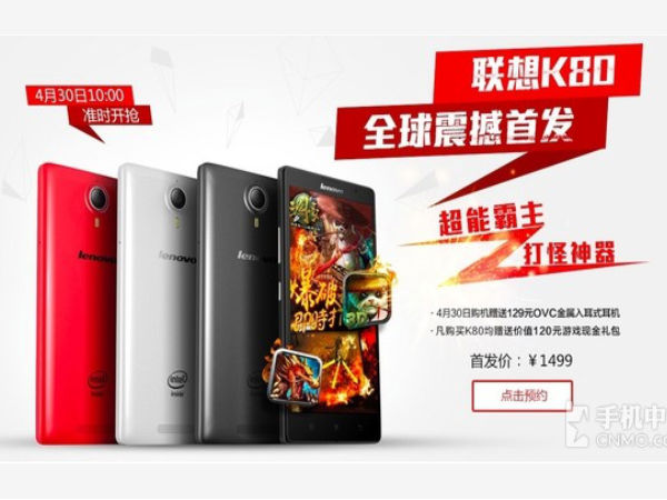 Lenovo K80: Asus ZenFone 2 Challenger With 4GB of RAM Goes Official