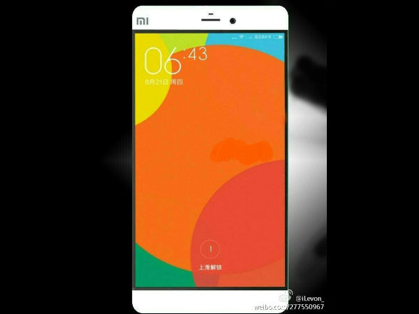 Xiaomi Mi5 Will Reportedly Feature a Fingerprint Scanner Like iPhone 6