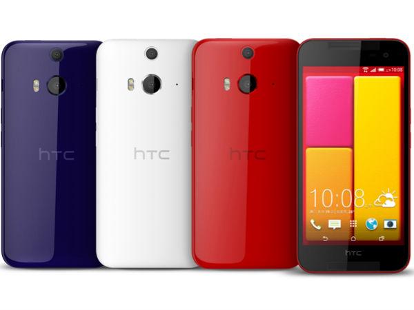 HTC Butterfly 3 Specs List Confirmed by New Leak