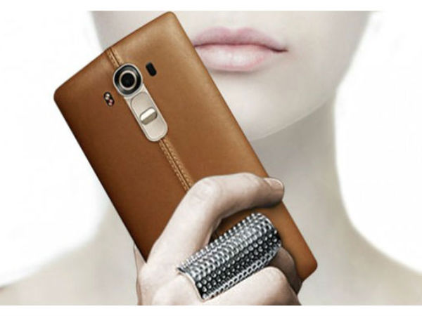 Watch LG G4 Launch Event Here [LIVE WEBCAST]