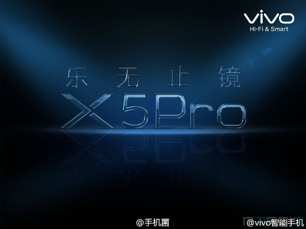 Vivo Teases 'Retina Scanner' For Forthcoming X5 Pro Android Smartphone