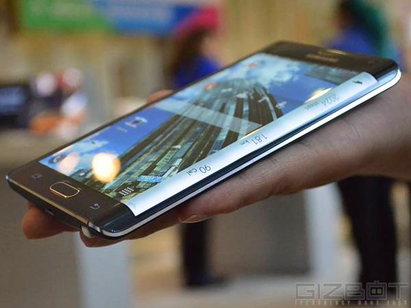 Samsung's Next